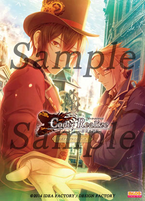 code-realize-vfb_cover_c.jpg
