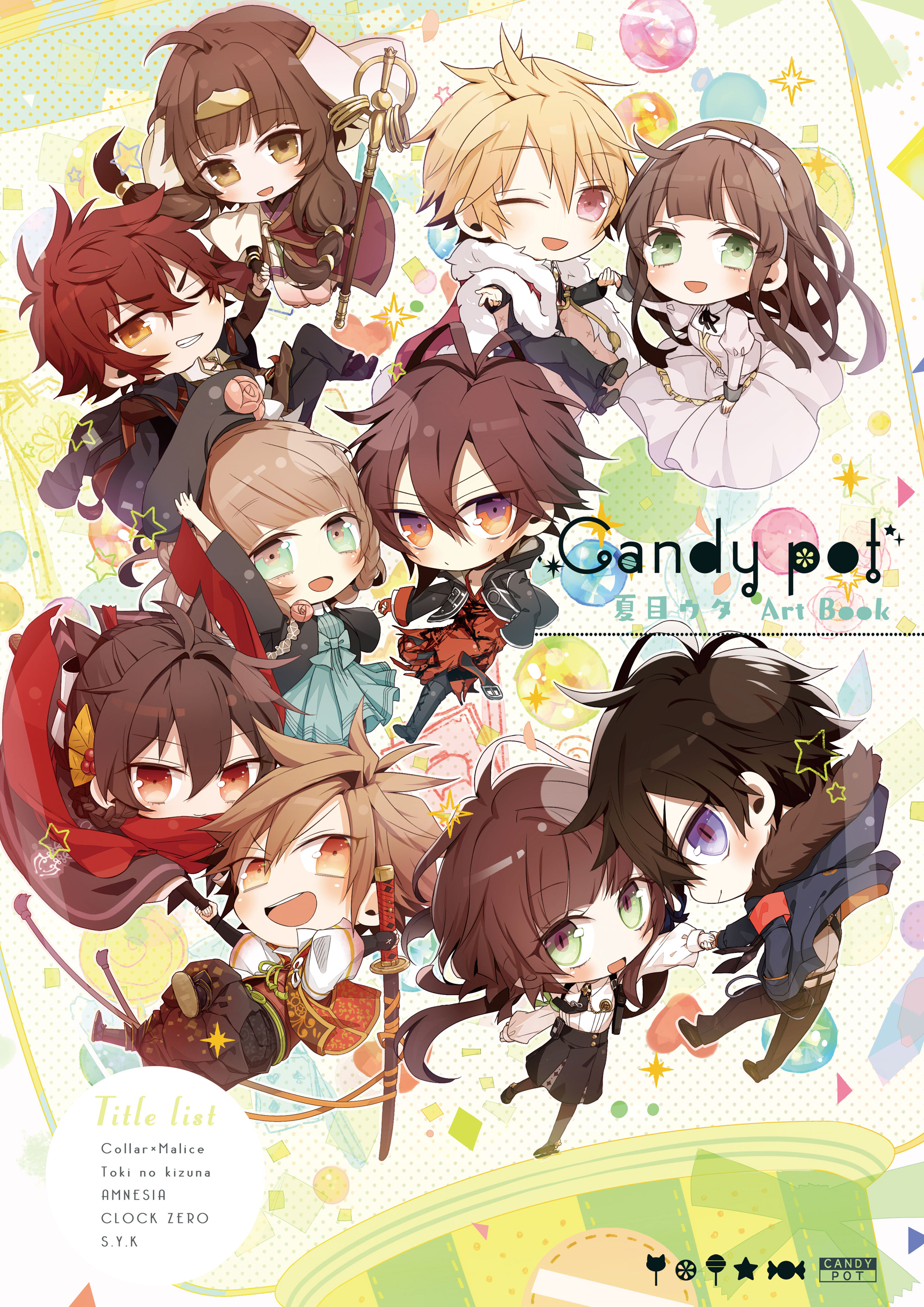 01_candypot_syoei_s.jpg