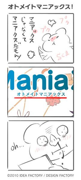 mani9.jpg