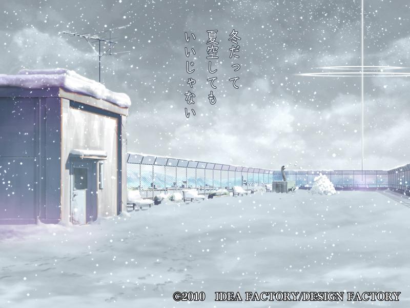 http://blog.otomate.jp/staffblog/00005484.jpg