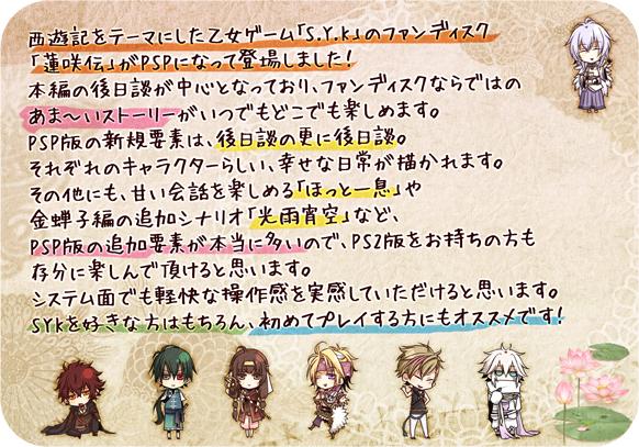 http://blog.otomate.jp/staffblog/00005802.jpg