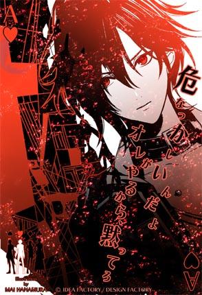 http://blog.otomate.jp/staffblog/00005854.jpg