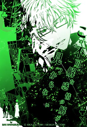 http://blog.otomate.jp/staffblog/00005862.jpg