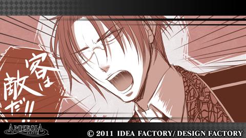 http://blog.otomate.jp/staffblog/00006242.jpg