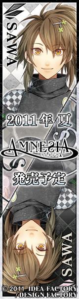 http://blog.otomate.jp/staffblog/00006256.jpg