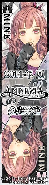 http://blog.otomate.jp/staffblog/00006328.jpg