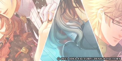 http://blog.otomate.jp/staffblog/00006425.jpg