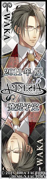 http://blog.otomate.jp/staffblog/00006428.jpg