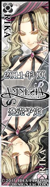 http://blog.otomate.jp/staffblog/00006437.jpg