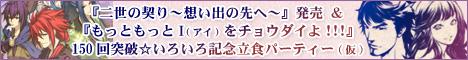 0731_banner.jpg