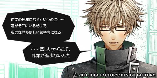 http://blog.otomate.jp/staffblog/00006502.jpg
