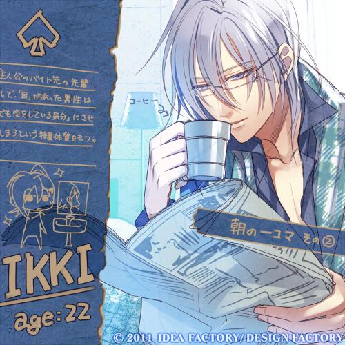 http://blog.otomate.jp/staffblog/00006644.jpg