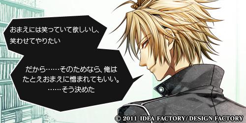 http://blog.otomate.jp/staffblog/00006656.jpg