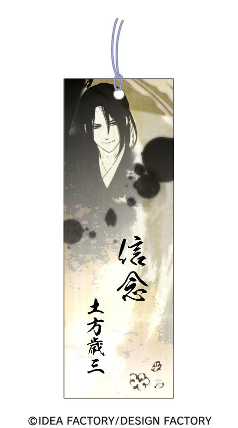 http://blog.otomate.jp/staffblog/00006750.jpg