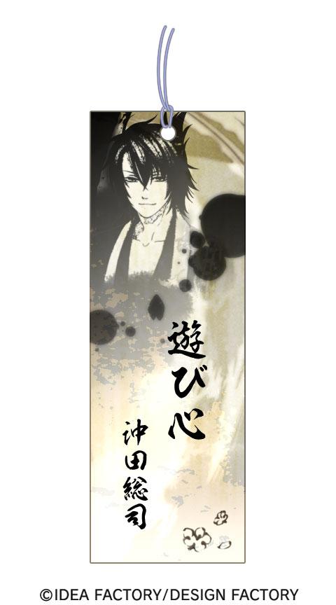http://blog.otomate.jp/staffblog/00006754.jpg