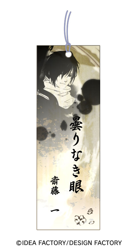 http://blog.otomate.jp/staffblog/00006757.jpg