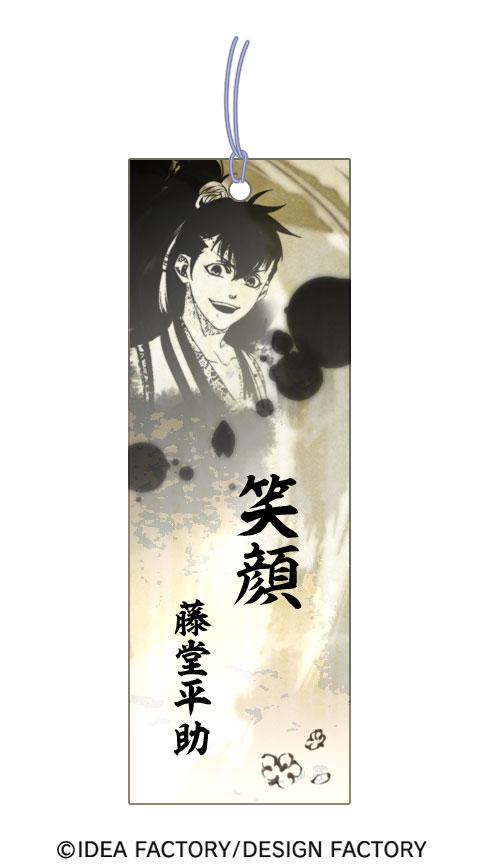 http://blog.otomate.jp/staffblog/00006760.jpg