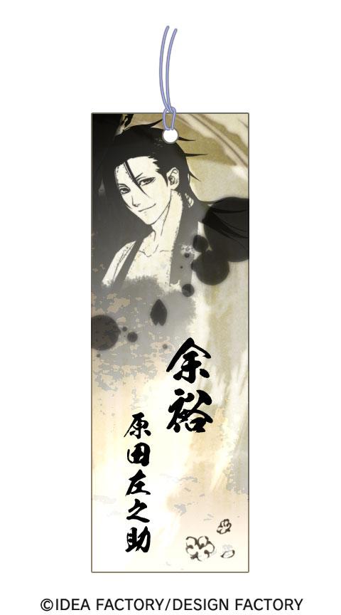 http://blog.otomate.jp/staffblog/00006766.jpg