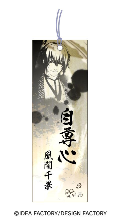 http://blog.otomate.jp/staffblog/00006769.jpg