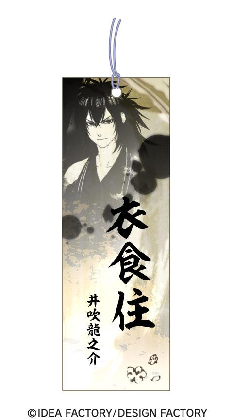 http://blog.otomate.jp/staffblog/00006772.jpg