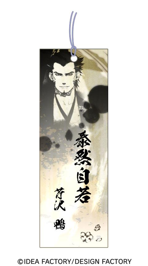 http://blog.otomate.jp/staffblog/00006775.jpg