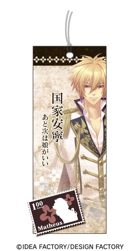 http://blog.otomate.jp/staffblog/00006778.jpg