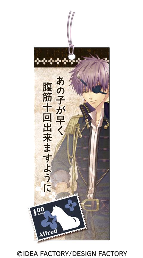 http://blog.otomate.jp/staffblog/00006781.jpg