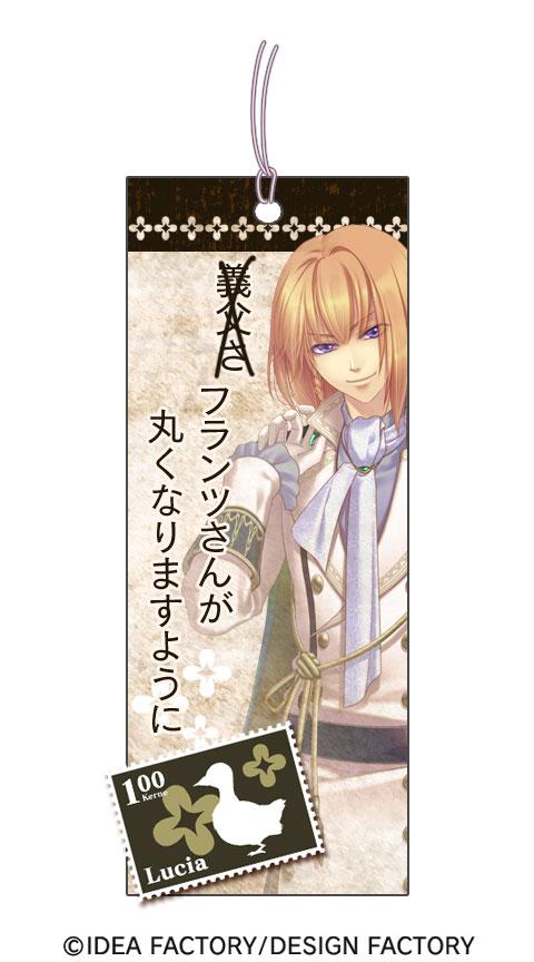 http://blog.otomate.jp/staffblog/00006784.jpg