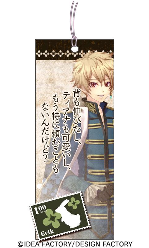 http://blog.otomate.jp/staffblog/00006787.jpg