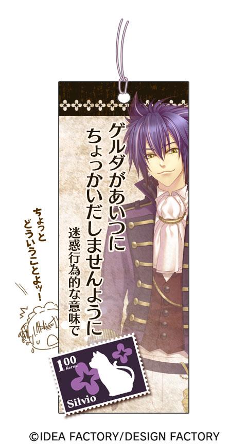 http://blog.otomate.jp/staffblog/00006793.jpg
