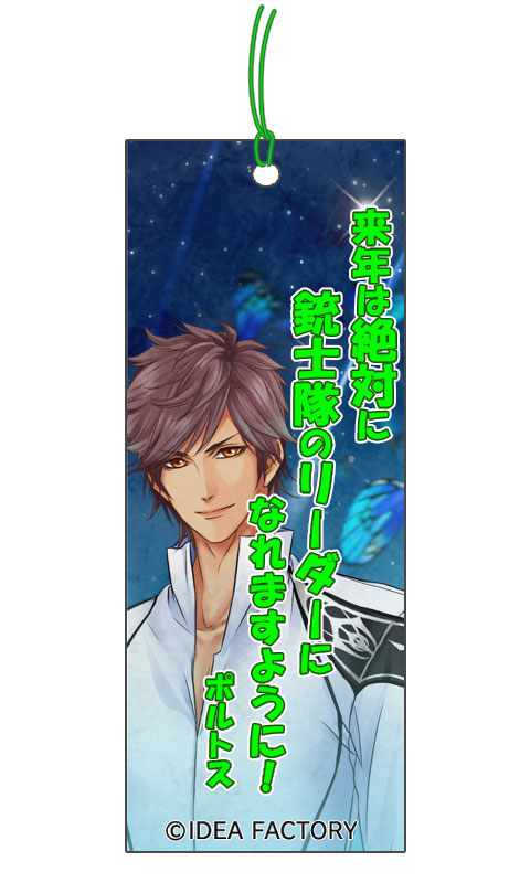 http://blog.otomate.jp/staffblog/00006796.jpg