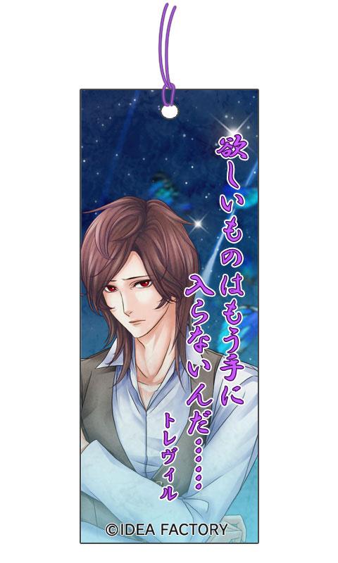 http://blog.otomate.jp/staffblog/00006799.jpg