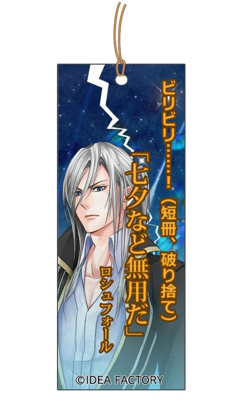 http://blog.otomate.jp/staffblog/00006808.jpg