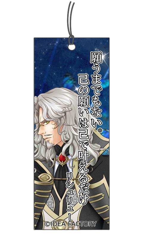 http://blog.otomate.jp/staffblog/00006811.jpg