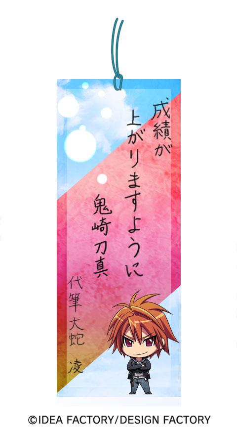 http://blog.otomate.jp/staffblog/00006814.jpg