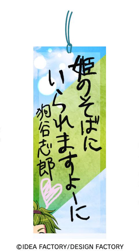 http://blog.otomate.jp/staffblog/00006820.jpg