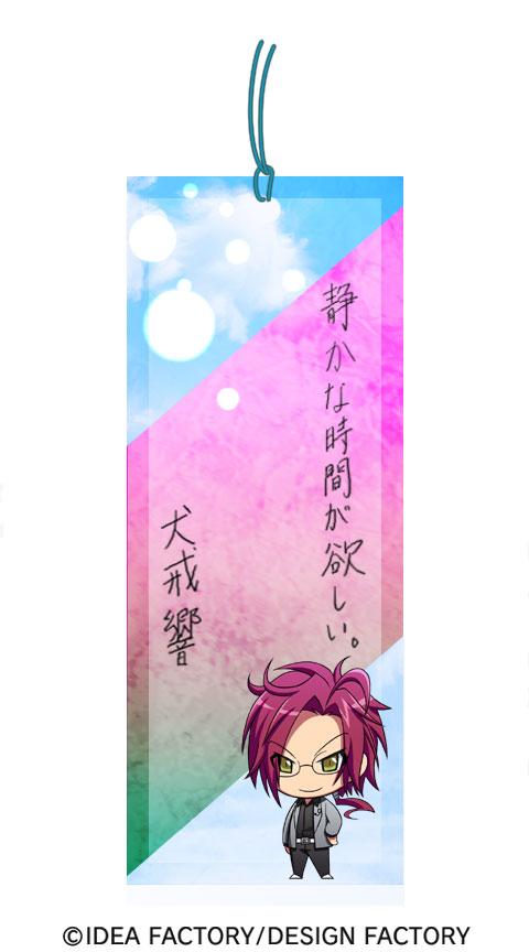 http://blog.otomate.jp/staffblog/00006823.jpg