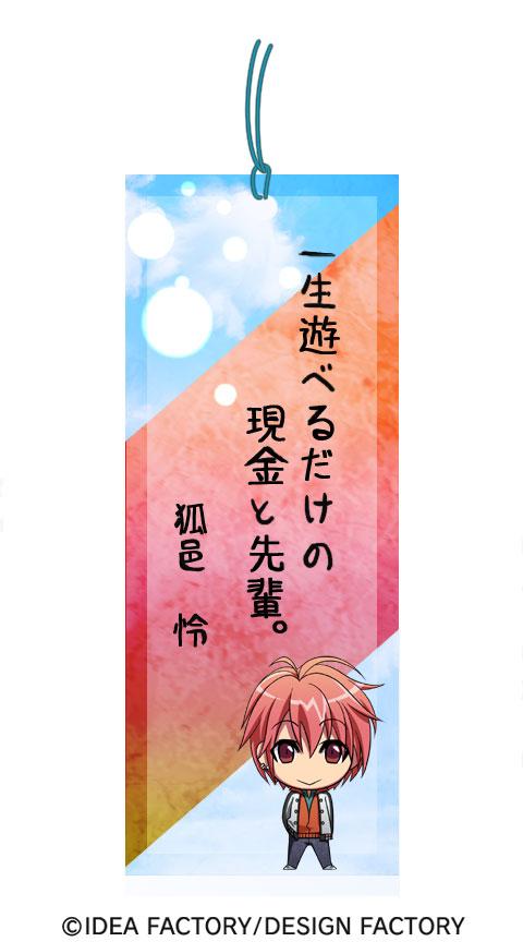 http://blog.otomate.jp/staffblog/00006826.jpg