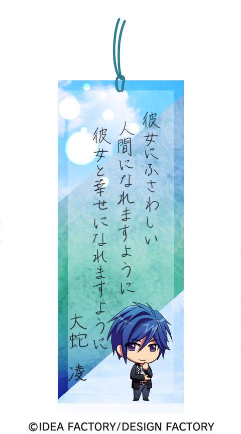 http://blog.otomate.jp/staffblog/00006829.jpg