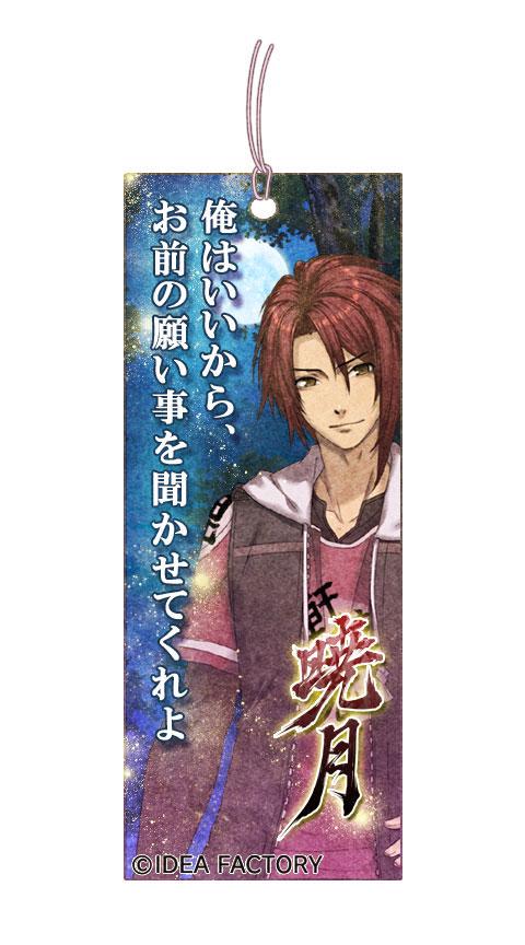 http://blog.otomate.jp/staffblog/00006838.jpg
