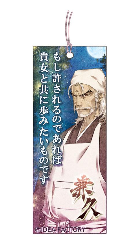 http://blog.otomate.jp/staffblog/00006847.jpg