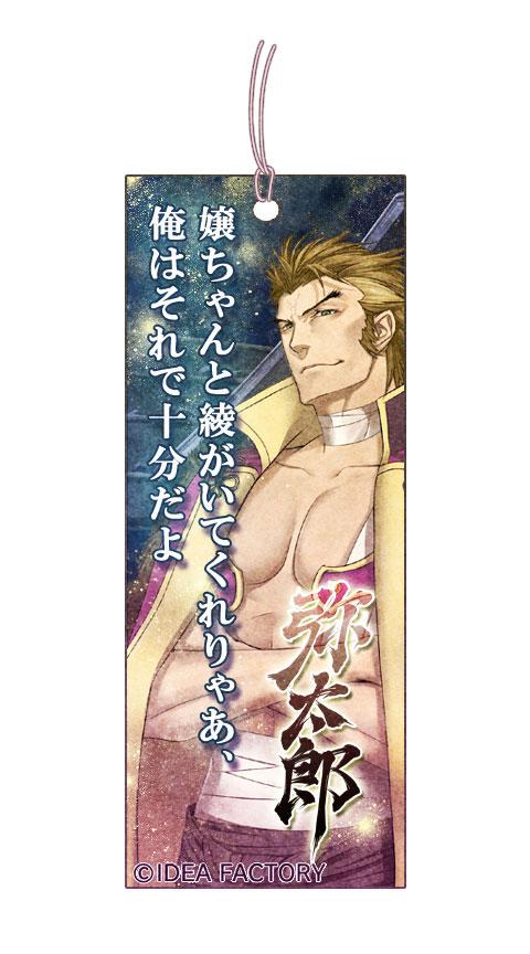 http://blog.otomate.jp/staffblog/00006850.jpg