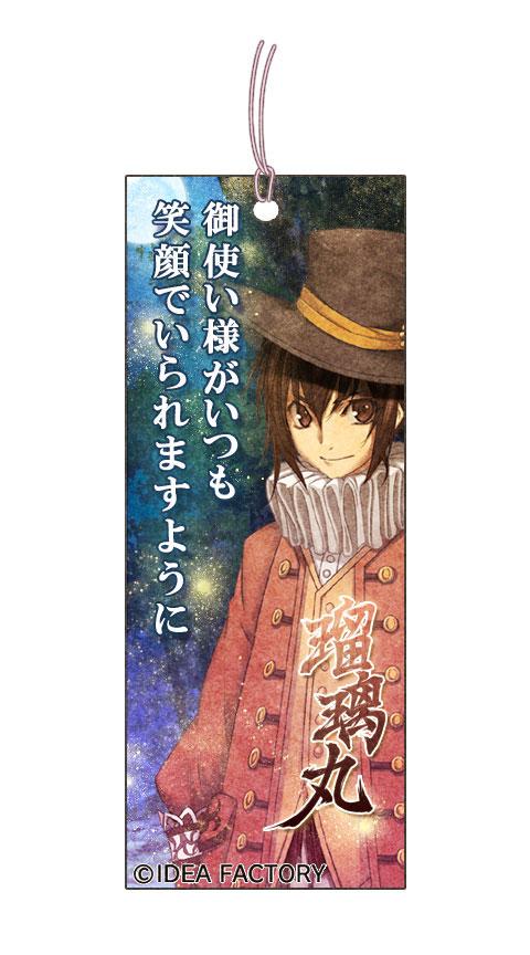 http://blog.otomate.jp/staffblog/00006853.jpg