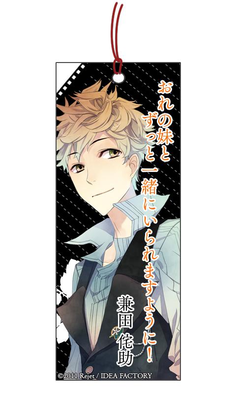 http://blog.otomate.jp/staffblog/00006892.jpg