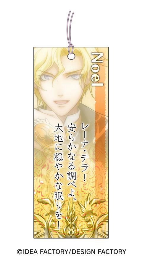 http://blog.otomate.jp/staffblog/00006898.jpg