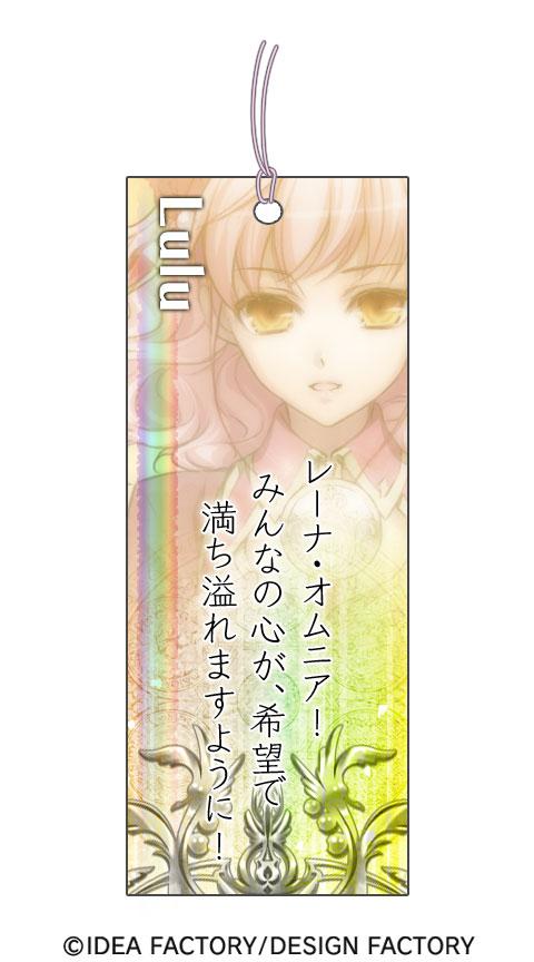 http://blog.otomate.jp/staffblog/00006910.jpg