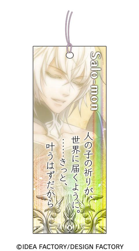 http://blog.otomate.jp/staffblog/00006913.jpg
