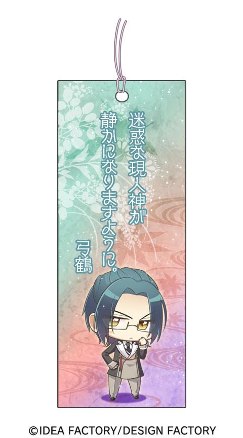 http://blog.otomate.jp/staffblog/00006919.jpg