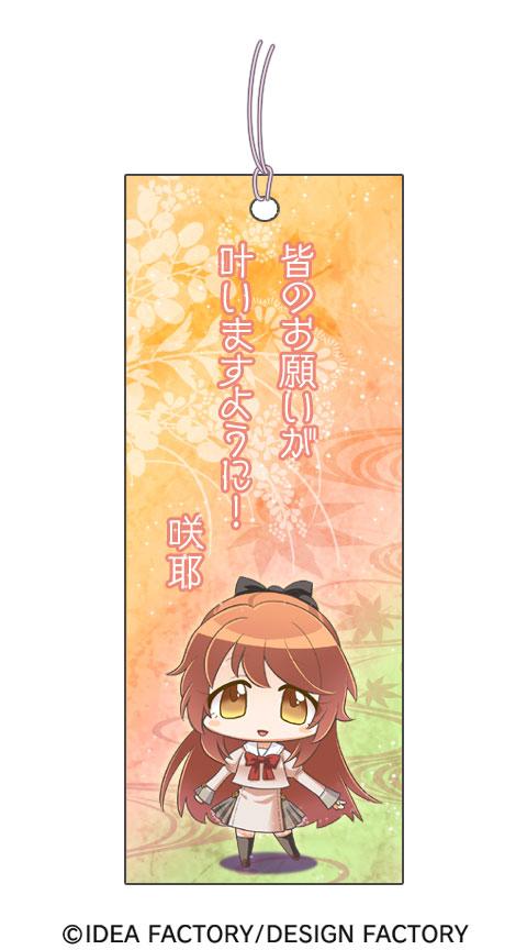 http://blog.otomate.jp/staffblog/00006924.jpg