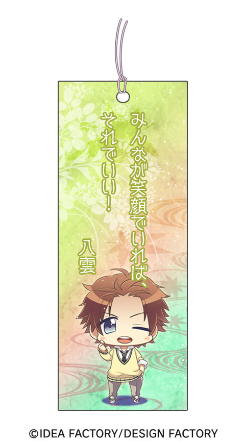 http://blog.otomate.jp/staffblog/00006930.jpg